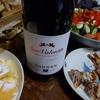 きのうのワイン+「ティファニーで朝食を」