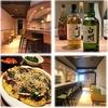 【オススメ5店】町田(東京)にある小料理が人気のお店