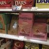 【パッケージ】チョコレートのタテ型パッケージ