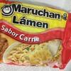 日本食材屋さんで、マルちゃんを見つけました。 いたって普通のお...