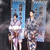 「銀魂」ジャパンプレミア行ってきましたよ