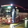 冬の大阪旅行①夜行バスで大阪へ