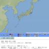【異常震域】04月29日14時24分頃に遠州灘を震源とするM4.1の地震が発生!この地震で関東・東北地方で震度1を観測!原因は『異常震域』とみられるが、場所が場所だけに南海トラフ巨大地震が心配!!