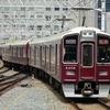 阪急、今日は何系?①424…20210329