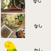 【38w5d】17/07/08の食事