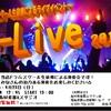 ドラム教室生徒様によるミニ発表会「D-Live2017」開催します!