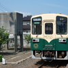 ひたちなか海浜鉄道(2)