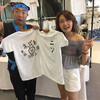 Tシャツ、太鼓、親睦会の巻