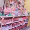 【入り口編☆】わくわくする!☆今風!懐かし駄菓子屋さんが新宿のど真ん中に!!☆