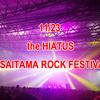 "11/23 the HIATUS@""SAI"" セットリスト"