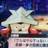 【スパロボX】24.偉大な勇者/グレートマジンガー/いつも通りの登場!