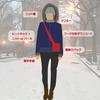 12月ニューヨークの冬のオススメコーディネート