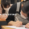 《VIDEO》ONE DAY - Keep studying