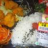 「かねひで」(大宮市場)の「チキン唐揚げ弁当」 380−190(半額)+税円