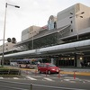 日本三大空港って何?