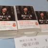 柳家さん喬落語会 In 気仙沼(その2)