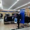 スーツや服を最高に安くお得に買う方法