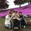 太陽の丘・コスモス園🌸 散策 ~花の苑こぶしユニット~