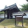【日本百名城】水戸城に行ってみました。