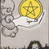 タロットカード:小アルカナ ペンタクルのエース