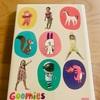 人気の英語DVD、グーミーズ