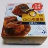 CoCo壱番屋のさばカレー缶はチョイ辛 食べやすくておススメ