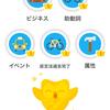 Duolingoおわった