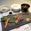 神戸に2週続けて来た…ランチは神戸牛ステーキ。