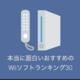 本当に面白いおすすめのWiiソフトランキング30