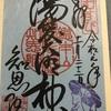 京都東山区のオススメ 知恩院