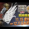 【新日本プロレス】ワールド・タッグリーグとベスト・オブ・スーパージュニアの同時開催を考える