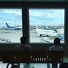 日本航空・JALのセーフティビデオがリニューアルされる?