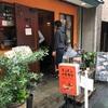 久々のお気に入り洋食屋さんキッチンハセガワ。プーさんと大人になった僕を見ました。