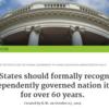 米政府に台湾の国家承認求める請願書の入力方法