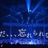【2種類のアンコール】私立恵比寿中学『アンコールの恋』レビュー