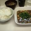 札幌市清田区清田 麺や 豊吉(とよよし) 麻婆豆腐