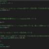 Pythonの学習 1、2章 環境構築とプログラミングの基本