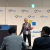 83歳iPhoneアプリ開発者・若宮正子さんの講演を聴いてきた(Edvation×Summit 2018@紀尾井坂カンファレンス&麹町中学)