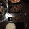 ホーチミンでこそ、日本式の炭火焼焼肉と寿司