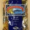 【イタリア製】サンタルチア・フジッリ トルコローレ(肉のハナマサ)