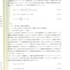 マニュアル化した建築基準法体系