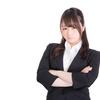 てんかんと就職活動 病気を伝えると不採用になるの?