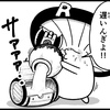 きのこ漫画『ドキノコックス㉘制裁』の巻