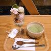 愛知・三重・岐阜の旅〈5〉名古屋で和菓子をいただく