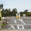 浜寺公園駐車場と周辺駐車場全12か所の料金を徹底調査!!