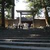 日本四所宗廟って何?