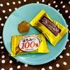 【飴玉レビュー】扇雀飴本舗 / はちみつ100%のキャンデー その名に偽りなしの濃厚ハニー!