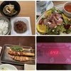【スタイルアップ100日チャレンジ】22〜25日目