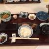 長野旅行 2日目 -養命酒-