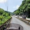 岩徳線:沿線-旧山陽道 欽明路峠